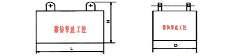 悬挂式永磁除铁器 -外形尺寸图